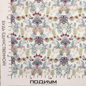 Блузочно-плательная  ткань Франция
